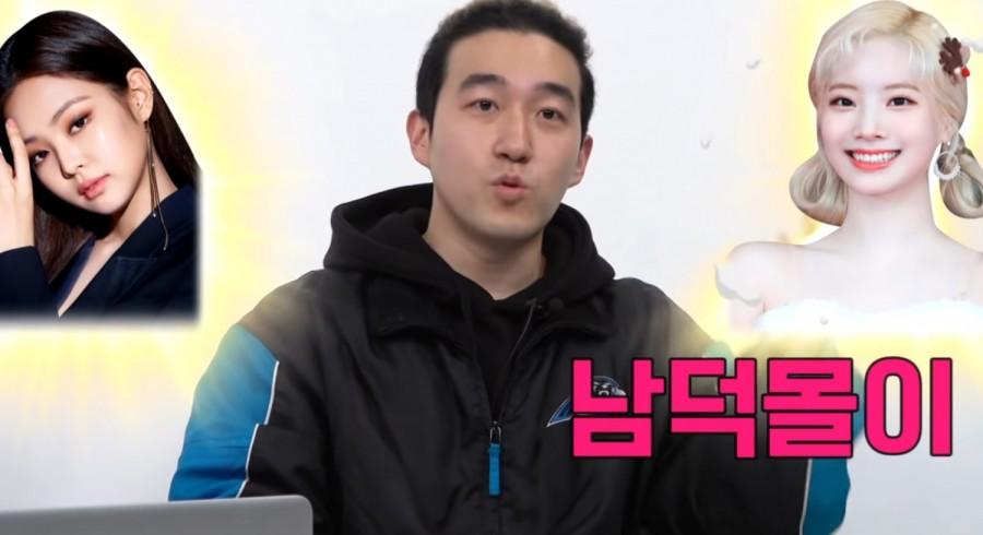 韓國流行音樂內部人士透露一些團體為何無法獲得回歸的原因+解釋約會禁令,延遲出道等等
