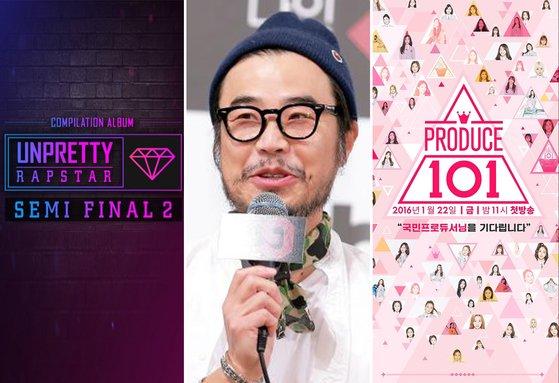 韓媒報導:韓東哲的年薪超越羅英錫,今年將和MBC進行合作