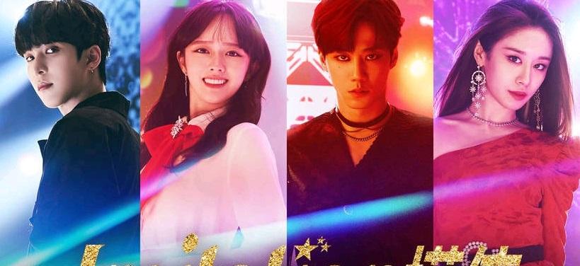 難得韓劇拍頂流愛豆娛樂圈卻創三大台最低收視0%