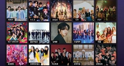 """[aespa][新聞]210618 """"K-POP粉絲集合""""…夢想演唱會全球獨家直播"""