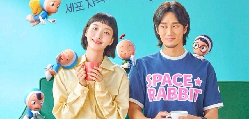 南宮珉、金高銀、李荷妮新劇開播對打!柔美的細胞君收視率這麼低?