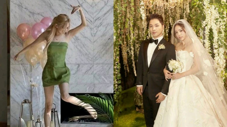 BLACKPINK Rosé住上太陽和閔孝琳結婚的飯店,房價一夜2000萬